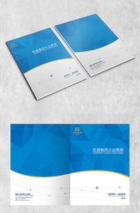 蓝色现代商务封面