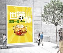 世界杯宣传海报设计