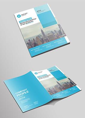 时尚创意蓝色公司画册封面设计