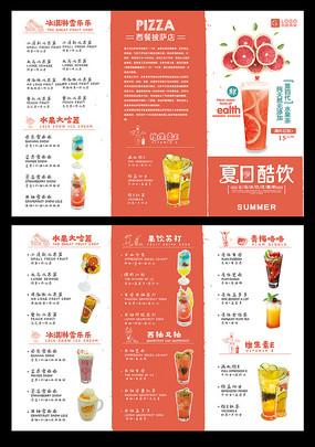 饮品店宣传海报_饮品店宣传菜单