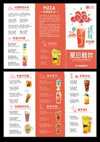 饮品店宣传菜单
