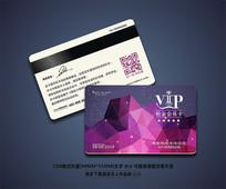 紫色高档vip贵宾卡