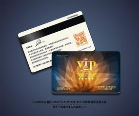创意时尚vip会员卡