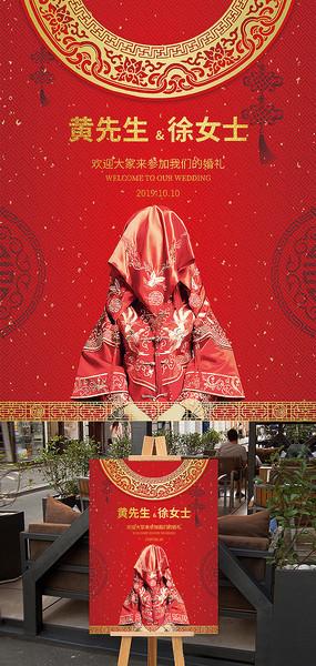 红色喜庆婚礼迎宾指示牌模板