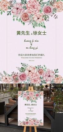 简约花卉婚礼迎宾指示牌模板