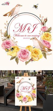 简约花卉主题婚礼迎宾指示牌