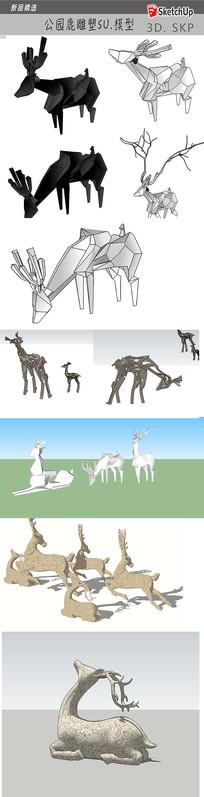 鹿雕塑SU模型 skp