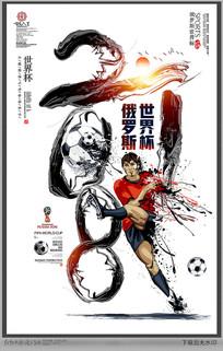 水墨2018世界杯海报