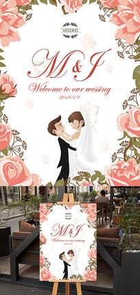 唯美花卉主题婚礼迎宾指示牌