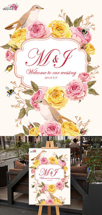 唯美鲜花主题婚礼迎宾指示牌