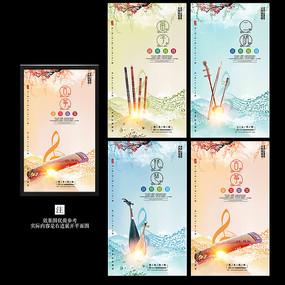 中国风古典乐器培训班艺术海报