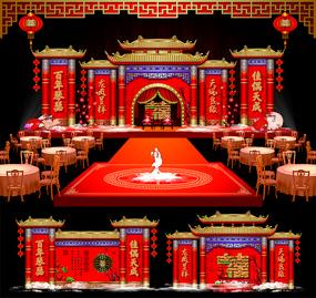 中式宫廷中国风主题婚礼 CDR