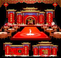 中式宫廷中国风主题婚礼