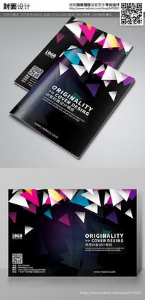 彩色炫酷几何图形封面设计