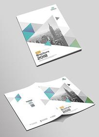 大气创新企业宣传画册封面设计