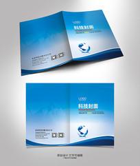 蓝色大气科技封面模板