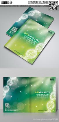 绿色DNA生物画册封面设计