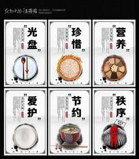 中国风简约食堂文化展板设计