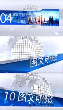 3d地球新闻片头模板