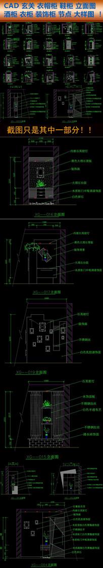 CAD玄关衣柜鞋柜节点大样图