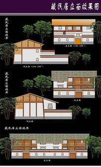 藏民居立面效果图