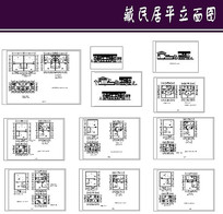 藏民居平立面图