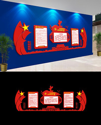 党建办公室文化墙