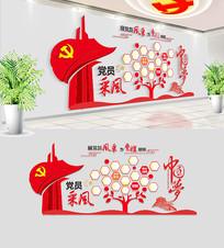 党支部党员风采党建文化墙