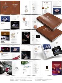 大气珠宝首饰宣传手册设计