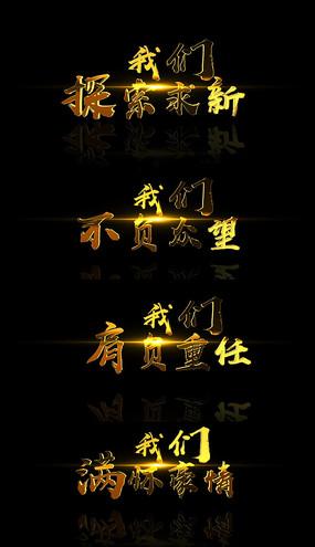 黄金金属质感文字AE模板