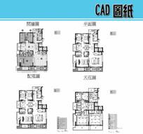 居民住宅房屋设计