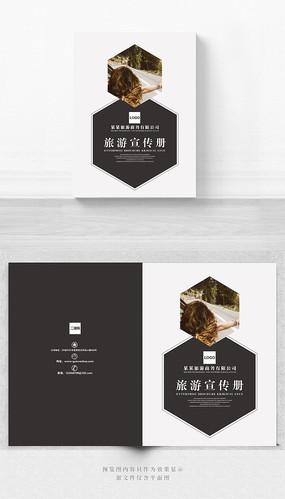 旅游宣传册封面设计
