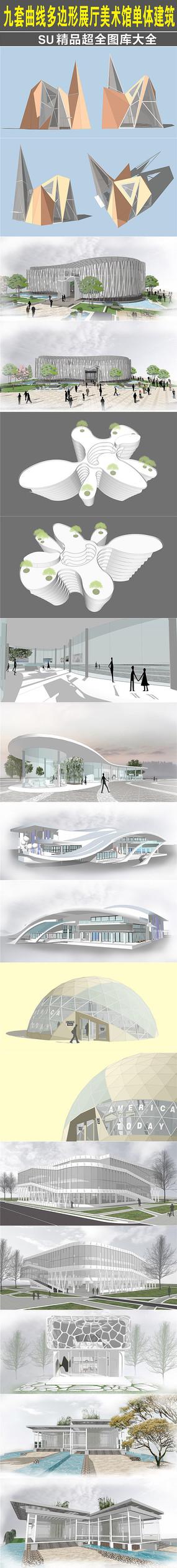 曲线多边形展厅美术馆