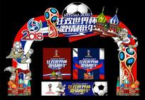 世界杯门头设计