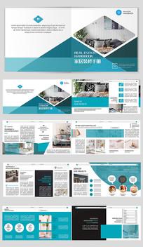 时尚现代家居装修画册