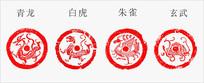 四灵兽瓦当装饰画