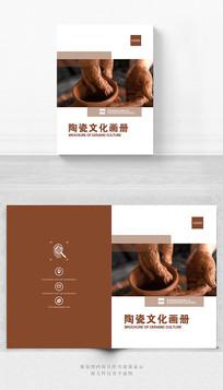 陶瓷文化画册封面设计