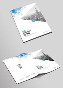 通用蓝色公司文化宣传画册封面