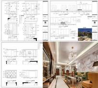 现代室内装修施工图