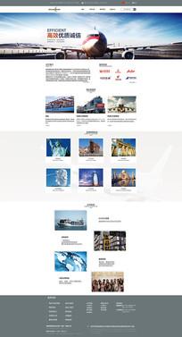 运输公司企业网站模版 PSD
