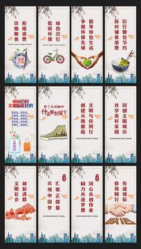中国风创建文明城市标语展板