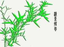 竹子装饰移门图案