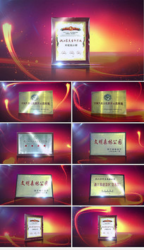 AE模版证书展示照片
