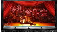 高端红色梦想音乐会背景
