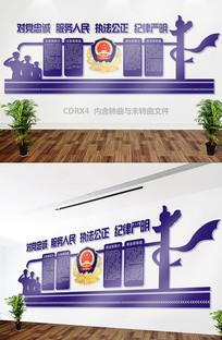 蓝色创意警察公安文化墙