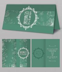 绿色小清新婚礼邀请函模板