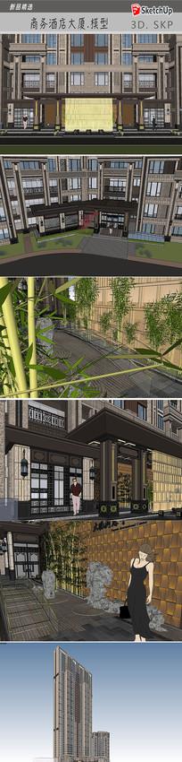 商务酒店建筑SU模型