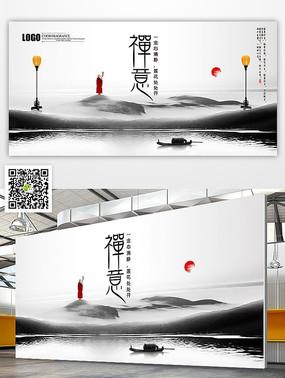 水墨禅文化展板设计