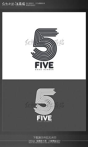 数字5创意logo