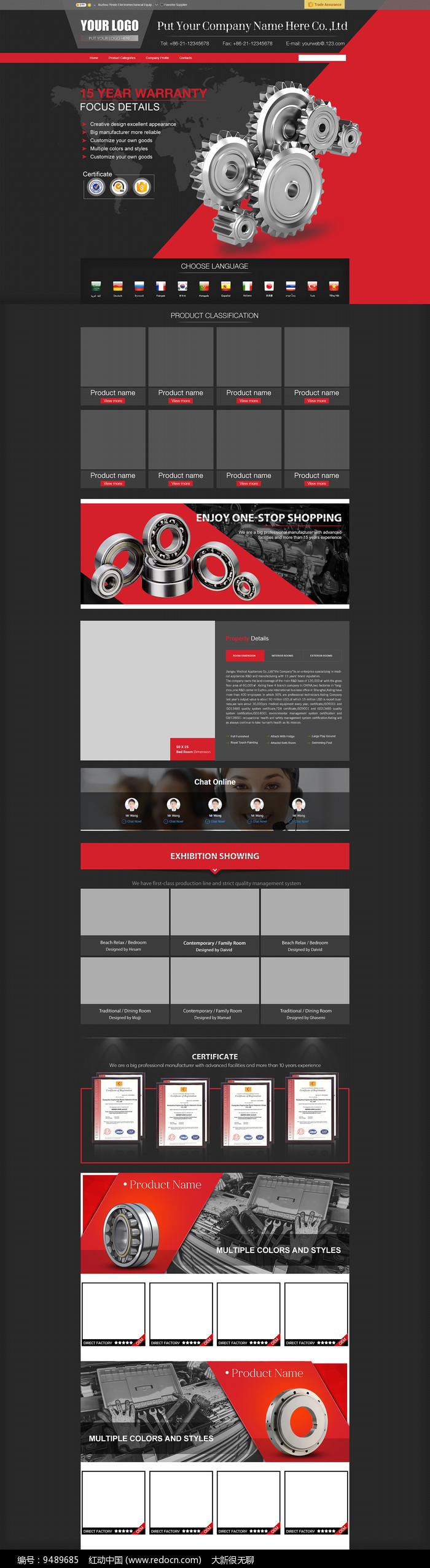 阿里汽车机械配件国际站首页图片